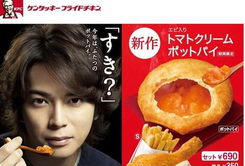 KFC-Jun