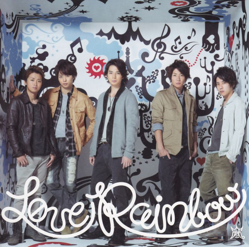 Love_rainbow_001