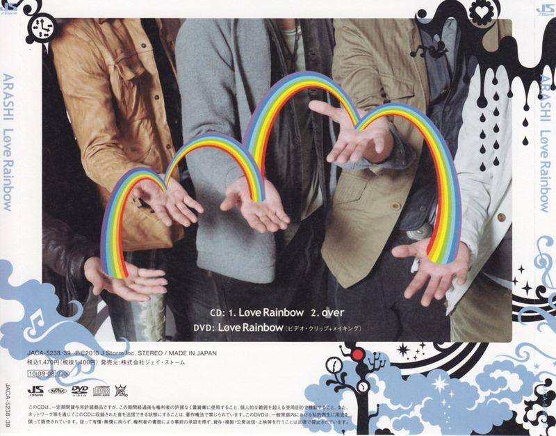 Love_rainbow_006