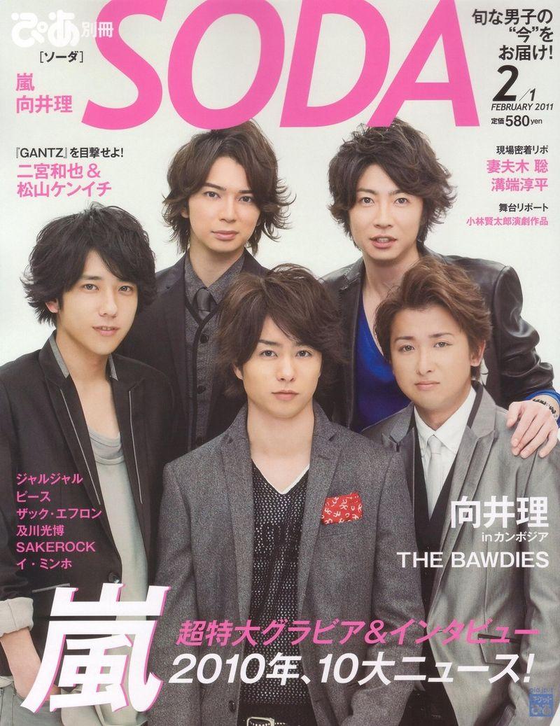 SODA_1