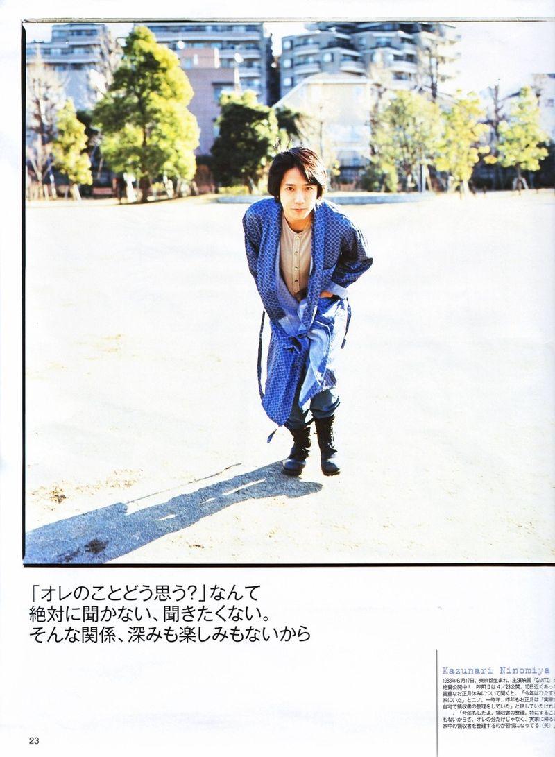 More-nino3