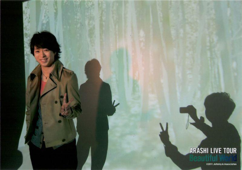 2011-2012_Beautiful_World_3