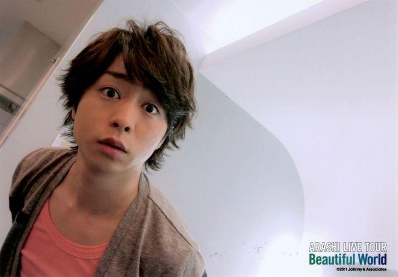 2011-2012_Beautiful_World_2