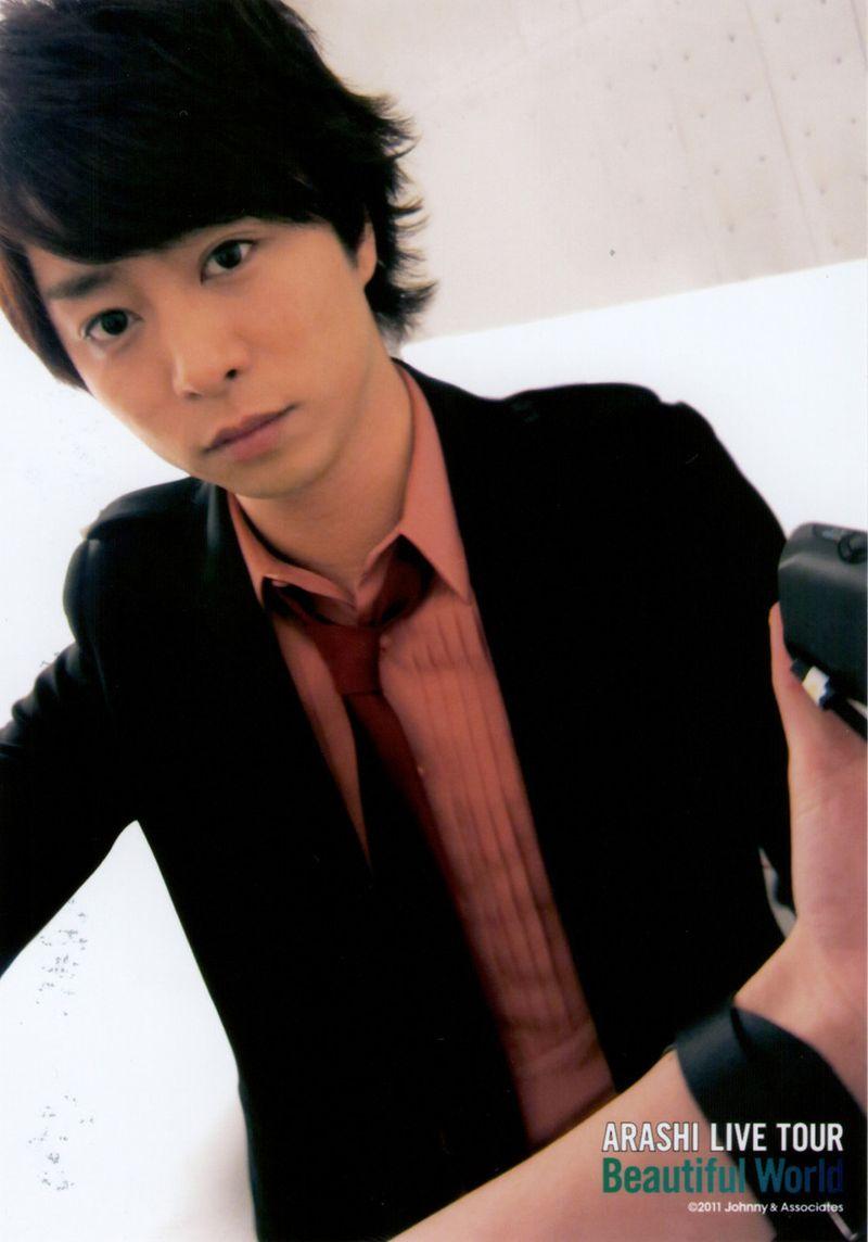 2011-2012_Beautiful_World_